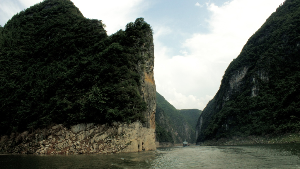 Mouth of the Three Gorges