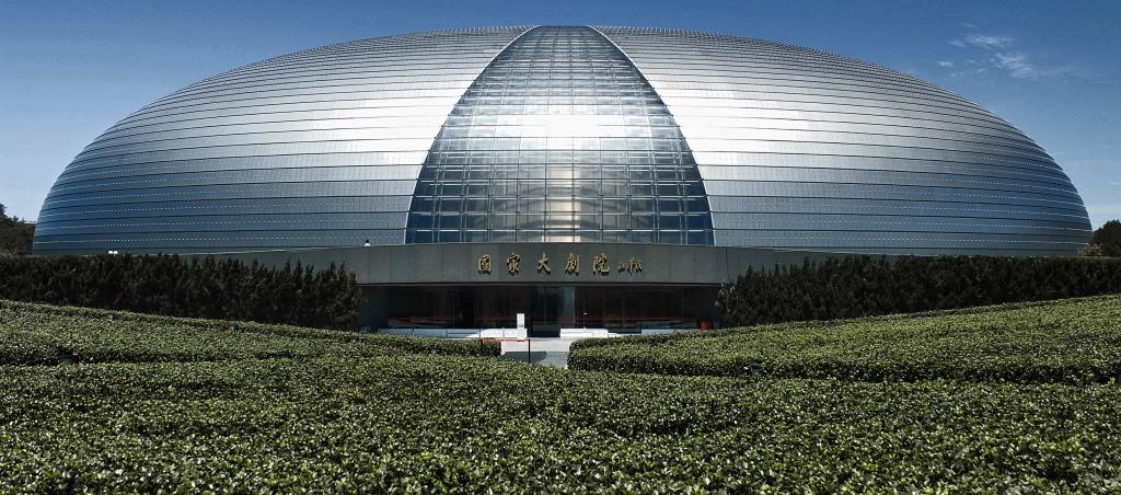 Beijing, China 2012
