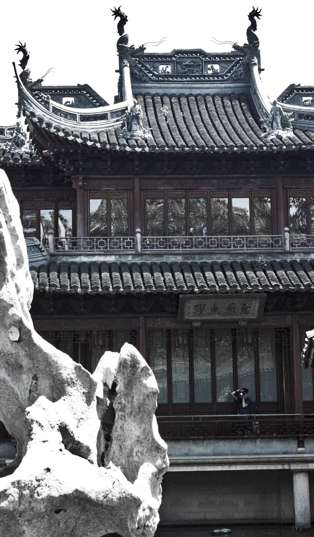 Shanghai, China 2012